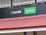 Fears of a Centrelink coronavirus explosion as 450 staff are sent into isolation