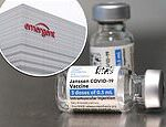 FDA ordered Johnson & Johnson to throw out 60 million COVID-19 vaccine doses