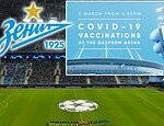 Zenit St Petersburg launch Covid-19 vaccination drive as they offer ALL supporters a jab