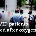 India: Several people died after oxygen supply to a hospital was cut off   DW News